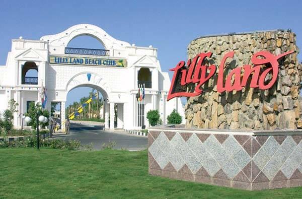 Отель Lilly Land 4* (Лилли