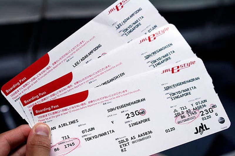 используют термобелье билет на самолет ростов мск после