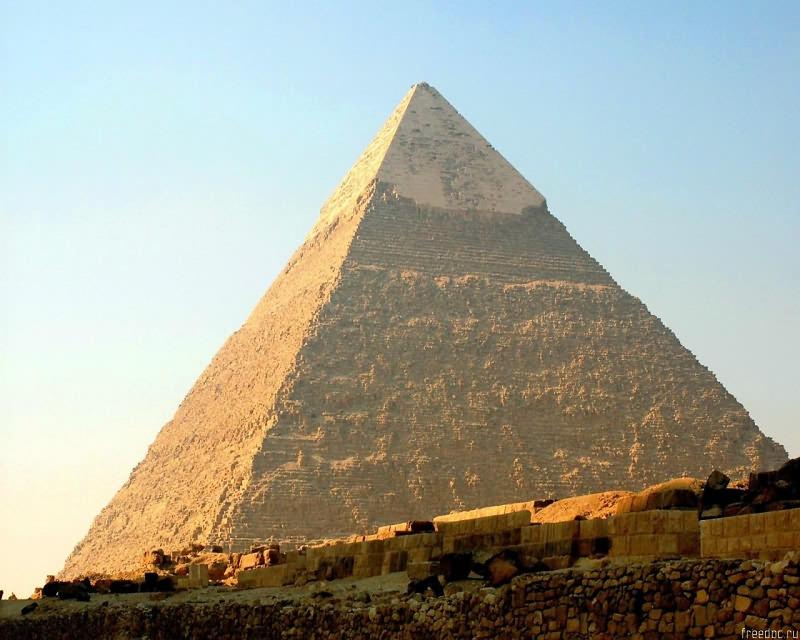 Египетские пирамиды первое чудо света Уникальная форма пирамиды Египетские пирамиды первое чудо света