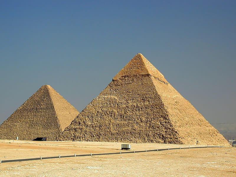 Натуральное число найденное при иследовании египедских пирамид