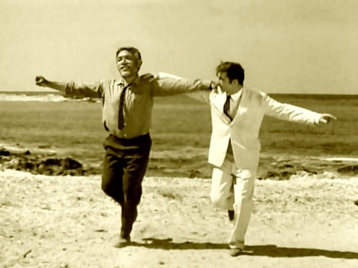 Народный танец сценарий