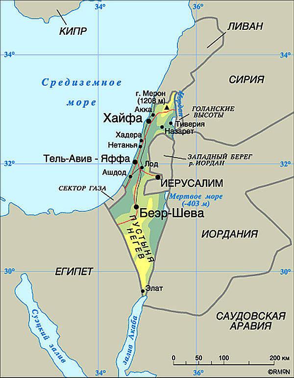Gps израиля скачать бесплатно скачать