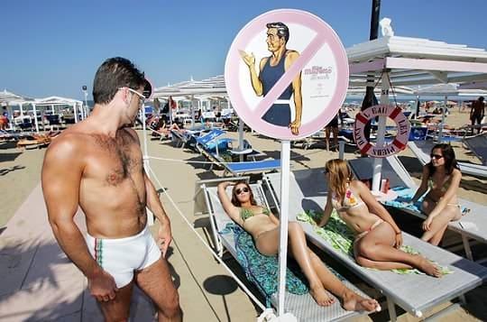 Женский отдых наморе любительские фото фото 661-300