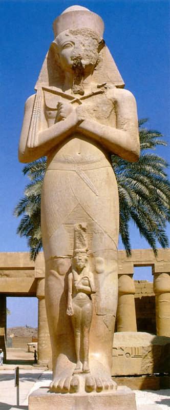 Доклад о рамзесе великом 1118