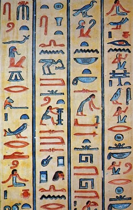 полками египетское слово по картинкам уже
