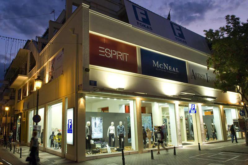 6990ad1caab Магазины Греции - Покупки или шоппинг в Греции